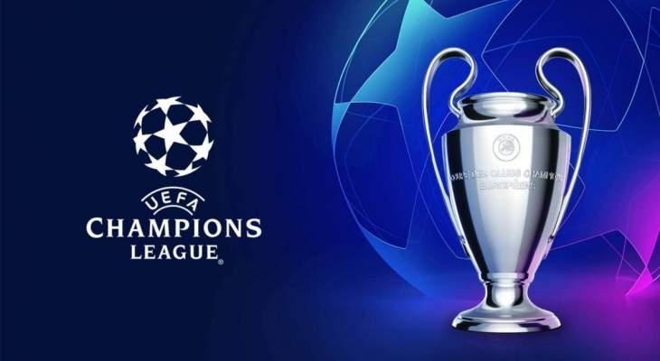 خاص: مبارتان قويتان في ثاني سهرات دور الستة عشر من دوري أبطال أوروبا لكرة القدم