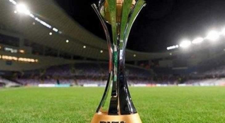 السعودية تطلب استضافة مونديال الأندية