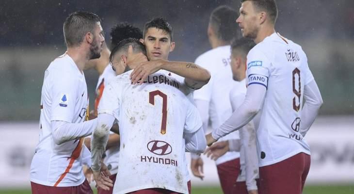 الكالتشيو: روما يعزز مركزه الرابع بفوز صعب امام فيرونا