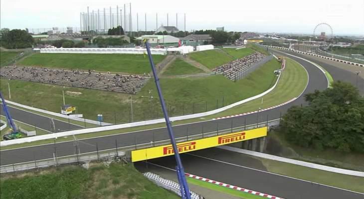 جمهور الفورمولا 1 يختار منعطف 130R