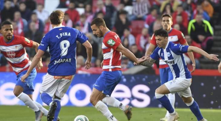 الدوري الاسباني: غرناطة يخطف فوزاً مهماً امام ديبورتيفو الافيس بثلاثية نظيفة