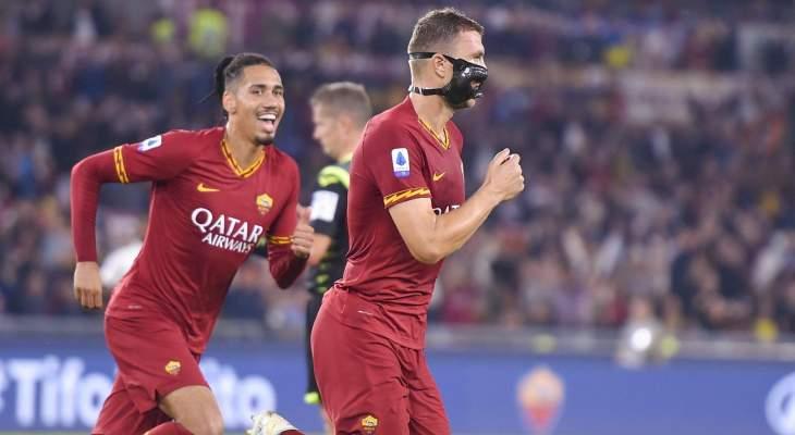 الدوري الايطالي: روما يفوز على ميلان في قمة الجولة