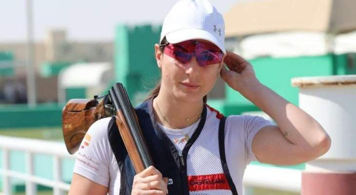 الجائزة الكبرى لقطر في الرماية: ميدالية فضية للبنانية راي باسيل