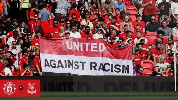 جماهير اليونايتد ضد العنصرية
