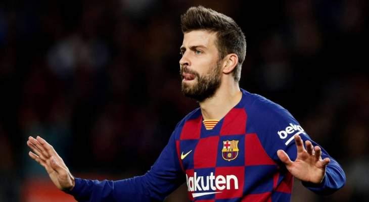 بيكيه يقبل بتخفيض راتبه من اجل برشلونة