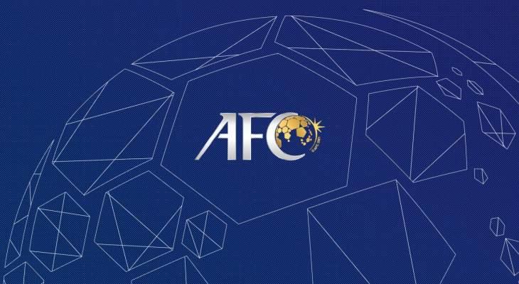 الاتحاد الآسيوي يشترط على الاندية المشاركة في دوري الابطال