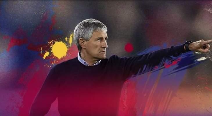 رسميًا: برشلونة يعيّن كيكي سيتيين مدربًا جديداً له