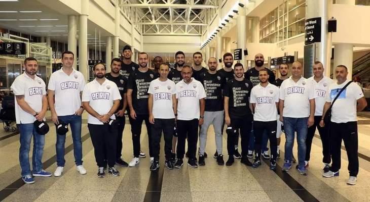 بيروت يواجه الاهلي طرابلس الليبي في ربع نهائي بطولة الاندية العربية