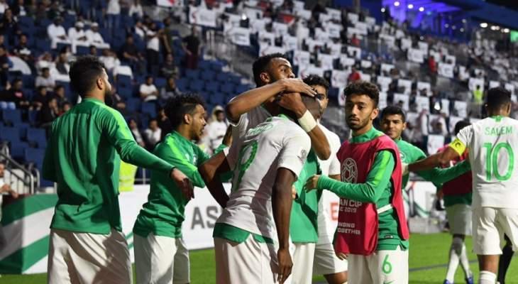 كأس آسيا: السعودية تسجل الهدف الثاني أمام لبنان 2-0