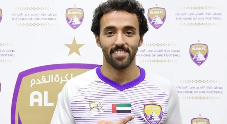 محمد جمال : فخور بالانضمام للعين وجاهز للدفاع عنه