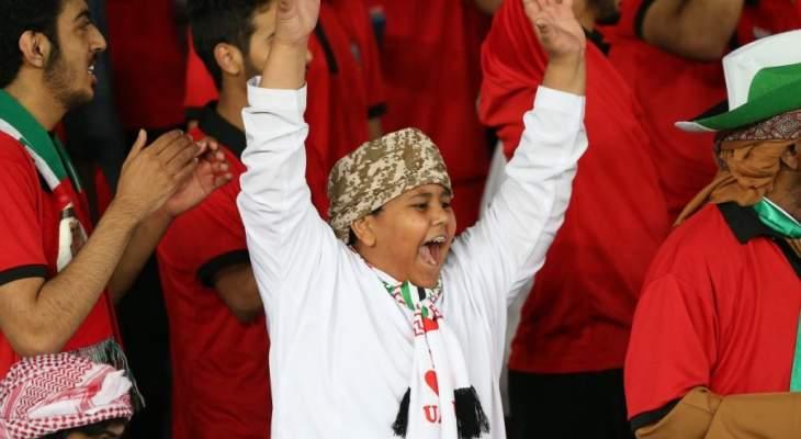 شاهد احتفالية جماهير الامارات بهدف خلفان مبارك في شباك الهند