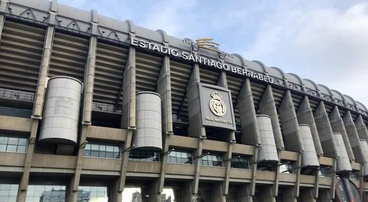 """ريال مدريد يطلق عملية """" اخراج اللاعبين"""""""