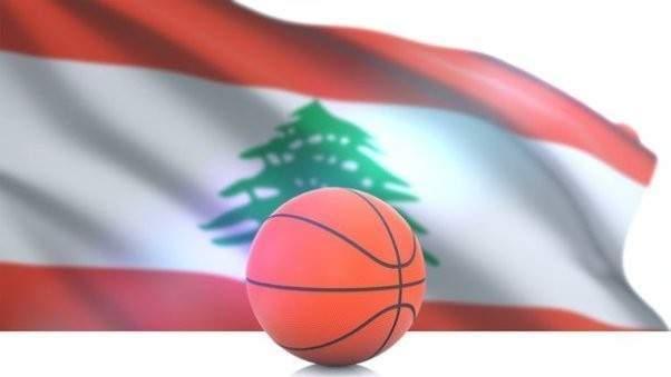 سلة لبنان: هوبس الاكثر تسجيلا والهومنتمن يكتفي ب 65 نقطة