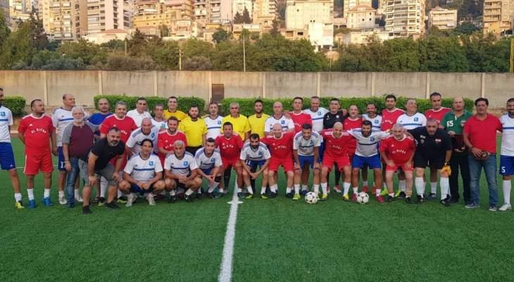 كأس الرئيس فؤاد شهاب في كرة القدم للقدامى  فوز الأهلي صربا وتجمّع اندية طرابلس