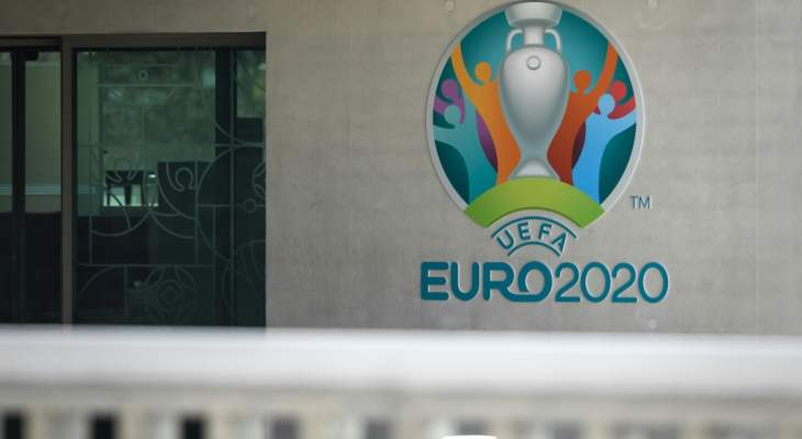 كأس أوروبا 2020: تأجيل عامٍ ترك خلفه أسئلة أكثر من الأجوبة