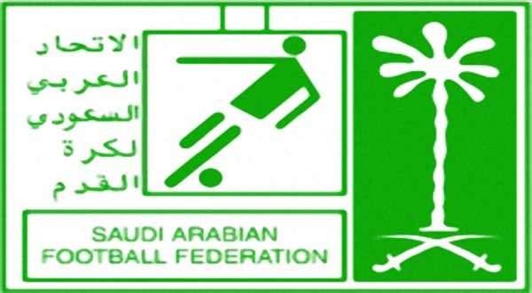 الاتحاد السعودي لن يتوقف أثناء كأس آسيا