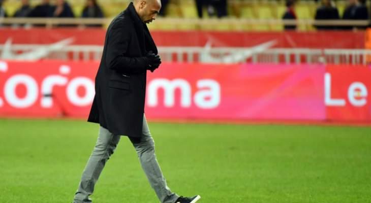 رغبة هنري بالنجاح في التدريب لم يضعفها فشله مع موناكو
