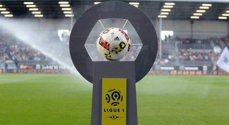ترتيب الدوري الفرنسي بعد انتهاء مباريات الاحد