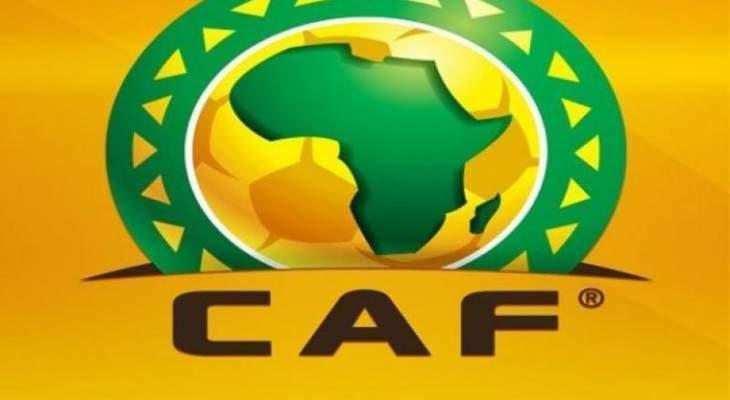 الإتحاد الأفريقي يدرس إقامة بطولة الأمم الافريقية في الشتاء