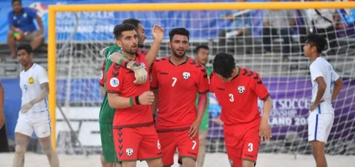 بطولة آسيا للكرة الشاطئية: فوز أفغانستان على ماليزيا