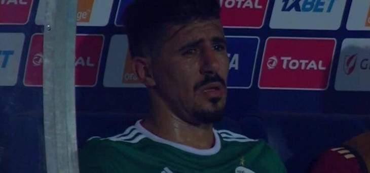 الدموع لم تفارق بونجاح بعد اهداره ركلة جزاء للجزائر