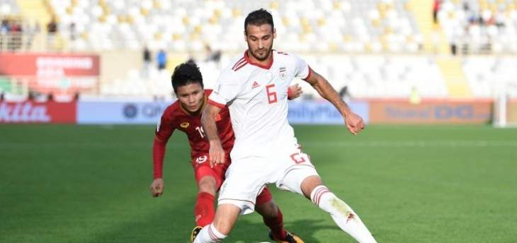 آسيا 2019: إيران تتأهل إلى الدور الثاني بعد فوزها على فيتنام