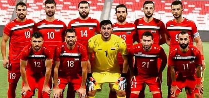 سوريا ستلعب من أجل الفوز أمام أستراليا للتأهل