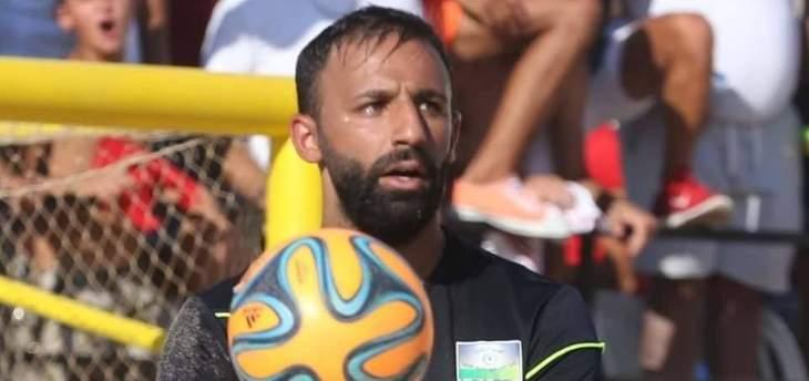 الحارس محمد شكر يعتزل كرة القدم الشاطئية