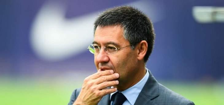 رئيس برشلونة يدعم فكرة إجراء مباريات من الدوري الاسباني خارج اسبانيا