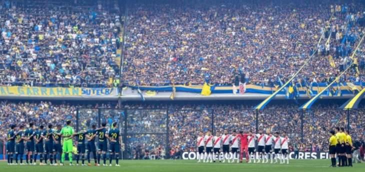 الكونميبول يدعو إلى عدم إقامة نهائي ليبرتادوريس في الأرجنتين