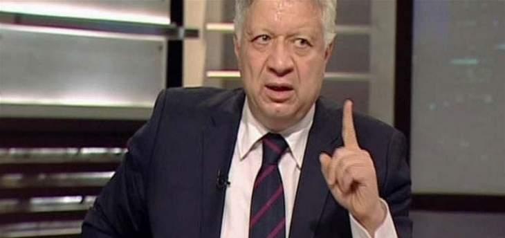 رئيس نادي الزمالك يهاجم الفنانة اللبنانية ميريام فارس