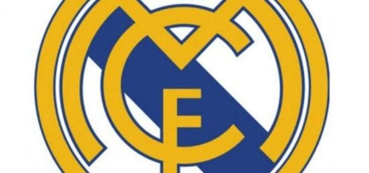 ريال مدريد يكشف موعد تقديم لاعبه الفرنسي الجديد