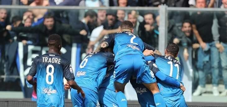 الدوري الإيطالي: إمبولي يسحق تورينو برباعية وخطأ مكلف لفيورنتينا