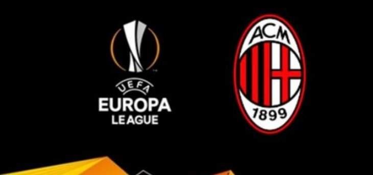 ميلان يتّجه لعدم المشاركة في بطولة الدوري الأوروبي