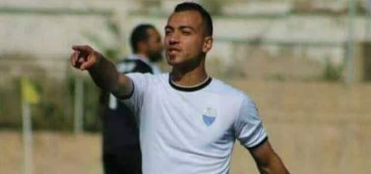 خاص- سعد يوسف: هدفي أمام الراسينغ هو الأهم في مسيرتي ونستطيع التغلب على العهد في كأس لبنان