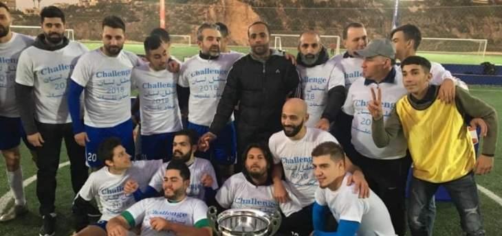 تشالنج بيروت بطل لبنان في الميني فوتبول