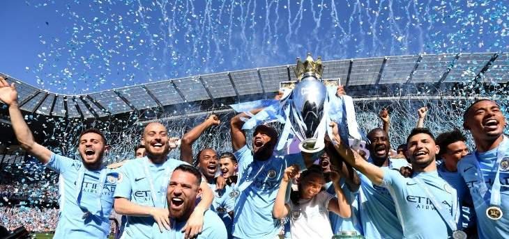 ما هو جدول مباريات مانشستر سيتي للموسم المقبل؟