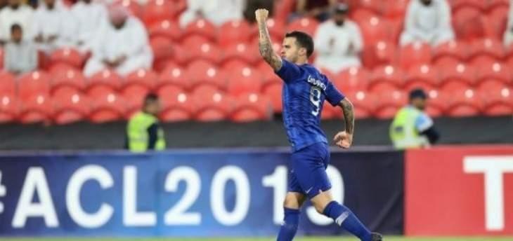 هدف جيوفينكو في دوري أبطال آسيا يُدخله التاريخ