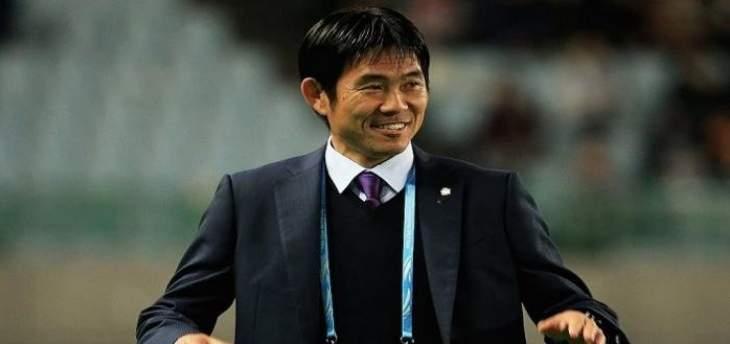 مدرب اليابان يقلل من اهمية الخسارة امام تشيلي