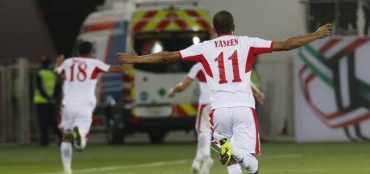 آسيا 2019: الأردن ينتقل إلى دور الـ16 بعد فوزه على المنتخب السوري