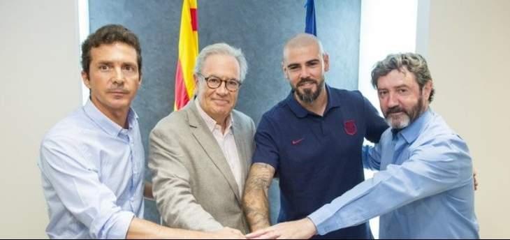 رسميًا: فيكتور فالديز يعود إلى برشلونة كمدرب