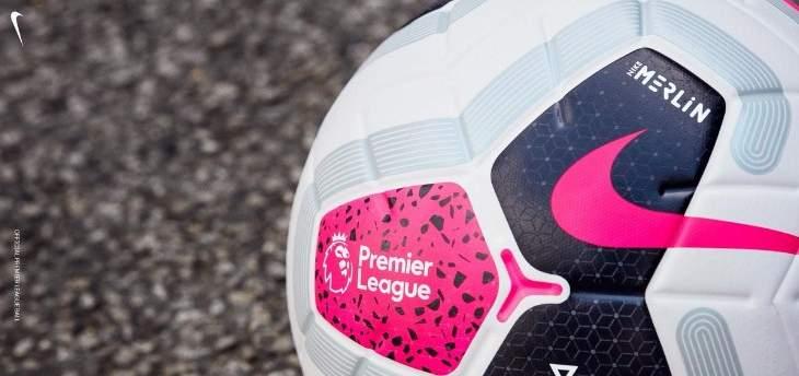 الكشف عن كرة الدوري الإنكليزي الممتاز للموسم الجديد