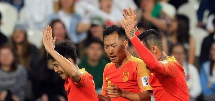 آسيا 2019: الصين تفوز على فيليبين وتحسم التأهل للدور الـ16