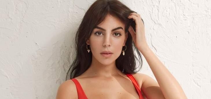 جورجينا رودريغيز تستعرض بالملابس الداخلية