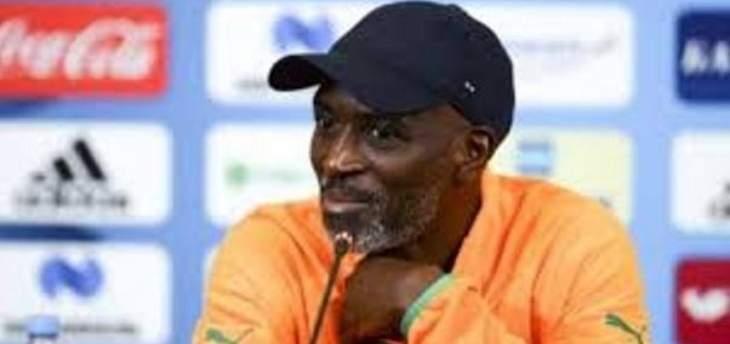 ماذا قال مدرب ساحل العاج بعد الخسارة امام الجزائر؟