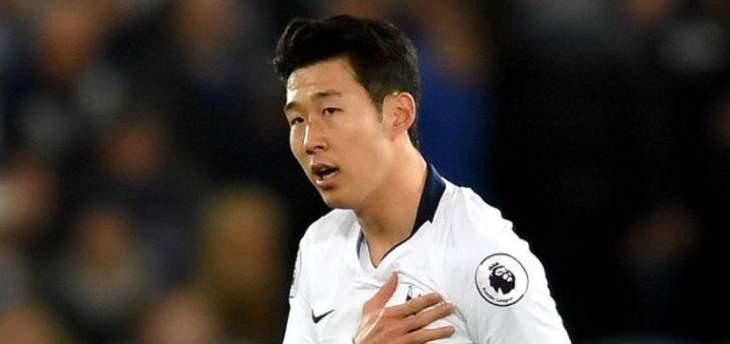 سون: آمل أن يفوز توتنهام على مانشستر يونايتد