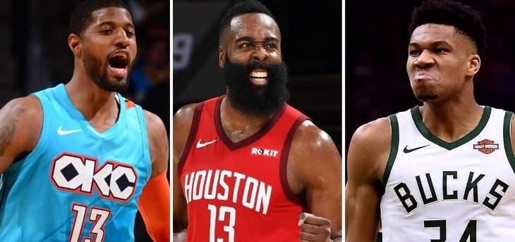 يانيس وهاردن وجورج لجائزة أفضل لاعب NBA