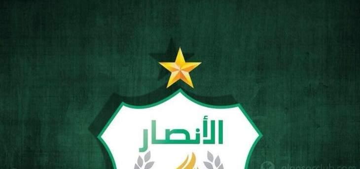 الأنصار يطالب بالمشاركة في البطولة العربية