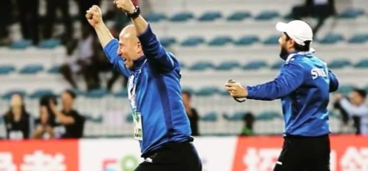 فجر ابراهيم: سعيد بما حققناه امام الفلبين