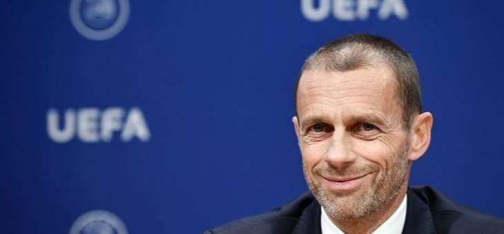 تشيفرين: اليويفا سيواصل السماح بإجراء 5 تغييرات في المباريات